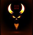 Fire silhouette of devil vector image