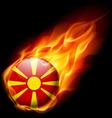 Round glossy icon of macedonia vector image