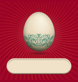 greeting card with easter egg red vector image