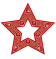 Ruby Star Isolated Object vector image