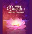 diwali festival of light background vector image