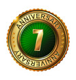 7 years anniversary golden label vector image