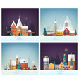 collection of winter cityscapes or urban vector image