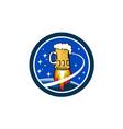 Beer Mug Rocket Ship Space Circle Retro vector image