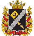Tersk Oblast vector image