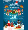 christmas holiday fair or winter market invitation vector image