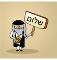 Hello from Israel people vector image vector image