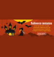 halloween invitation banner horizontal concept vector image