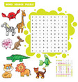 education game for children about animals vector image