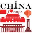 China vector image