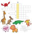 cartoon crossword game with cute cartoon african vector image