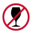 sign not drink vector image vector image