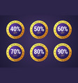 set of the isolated medals badges stamps for vector image