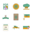 assembly flat icons ukraine independence day vector image