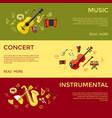 digital green music vector image vector image
