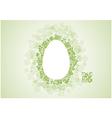 Easter Egg Shape Patchwork of QR Codes vector image vector image