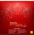 Christmas background with a picture of fireworks vector image