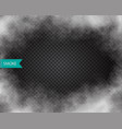 fog or smoke isolated transparent effect vector image