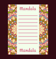 vintage cards with floral mandala pattern and vector image
