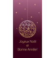 french christmas and new year background vector image