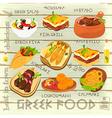 Greek Food Menu vector image