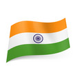national flag of india orange white and green vector image