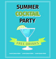 summer cocktail party flyer vector image