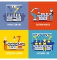 Manufacturing industry production line factory vector image