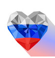 flat style logo symbol of love russia vector image