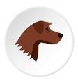 Dog icon flat style vector image