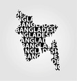 Map of Bangladesh with text inside vector image