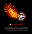 Flying wheel vector image
