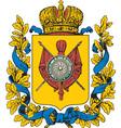 Tobolsk Gubernia vector image