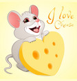 white mouse with a piece of cheese vector image