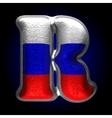 Russian metal figure r vector image vector image