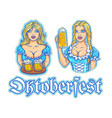 girls with beer for oktoberfest party vector image