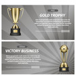 gold trophy for victory business vector image