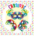 carnival masks with feathers masquerade party vector image