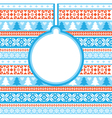 Christmas card with traditional ornament vector image