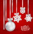 Christmas greeting card with Christmas decorations vector image