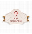 Victory Day 9th May paper Banner vector image