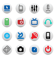 Set of media devices vector image