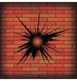 Big Powerful Bang vector image