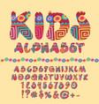 children bright motley pattern alphabet set vector image