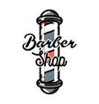 Color vintage barber shop emblem vector image