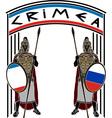 protectors of Crimea vector image