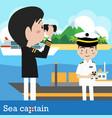 ship captain vector image