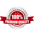 premium quality button vector image vector image