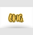 Omg yellow black hand written text postcard icon vector image