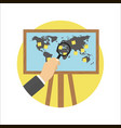 Projector screen map vector image vector image